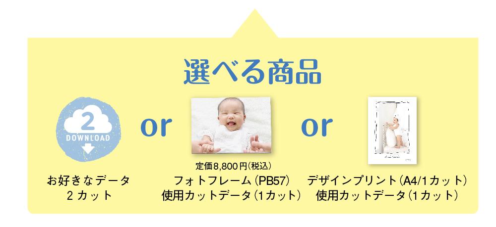画像に alt 属性が指定されていません。ファイル名: eraberu-1.jpg